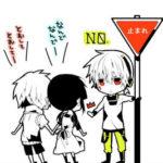 【1211】オススメNAVERまとめ-カゲロウプロジェクト 高画質画像 No.1ほか