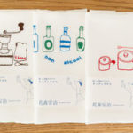 【0311】オススメNAVERまとめ-花森安治のイラストが素敵。傍に置きたい生活雑貨5選ほか