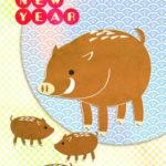 【1018】オススメNAVERまとめ-【2019年用】無料!可愛い!使いやすい!年賀状テンプレートサイトまとめ【亥】ほか