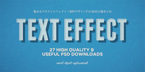 20texteffect-top.jpg