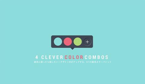 4color-combo-top.jpg