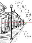 【1021】pixiv講座-1点透視図の背景 超初心者向け ほか