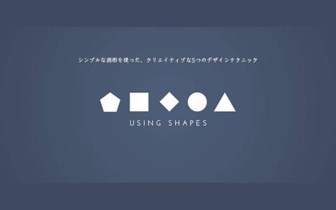 5shape-tip-top.jpg