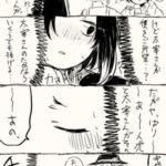 【1202】オススメNAVERまとめ-近い将来、日本が「いらすとや」に征服される日がきそうほか
