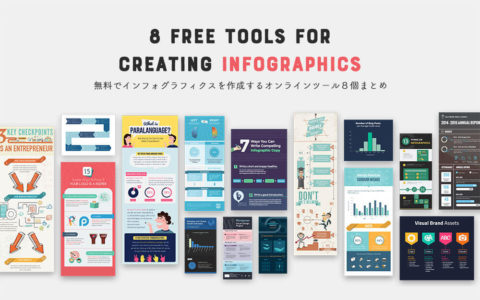 8infographic-tool-featured-img-1.jpg