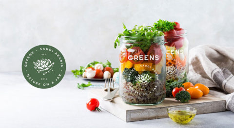 GREENS-NATURE-IN-A-JAR-02.jpg