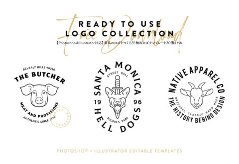 Ready-To-Use-Logos-template.jpg