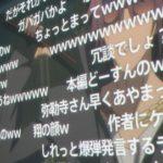 【0820】【Re:CREATORS】第18話 感想 ある意味公式による酷いネタバレを見た ほか