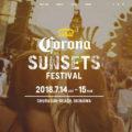 corona-sunset-festival.jpg