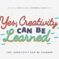 creative-mind-top-1.jpg