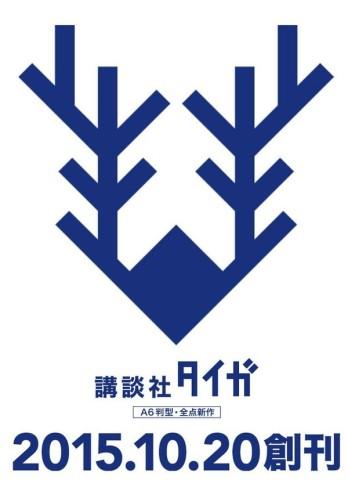 da3be444-s.jpg