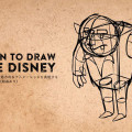 draw-like-disney-top.jpg