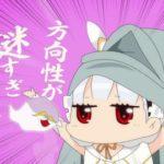 【0421】【叛逆性ミリオンアーサー】第12話 感想 どこまでもゴーイングマイウェイ ほか