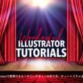 latest-ai-tutorial2018-feb.jpg