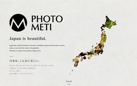 photo-meti-1.jpg