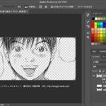 【0913】Photoshopで手描きイラストの背景を透明にする方法(線画抽出テクニック) – PhotoshopVIP ほか