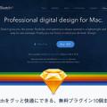 sketch-plugin-top.jpg