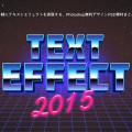 texteffect2015oct-top.jpg