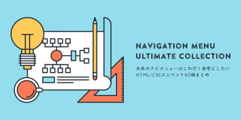 ultimate-nav-top-1.jpg