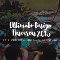 ultimate-resource-2015-top.jpg