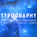 web-typography-resource.jpg