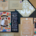 wedding-invitation2015-top.jpg