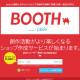 pixivの新サービス『BOOTH』の始め方