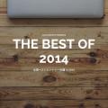 year2014-top.jpg