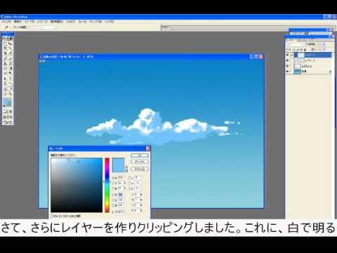 【YouTube】背景講座_CG編「入道雲Part1」