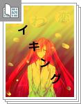 『あわ恋』メイキング(雑い)サムネイル