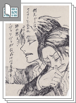 進撃のユーキ○ン ボールペン字講座サムネイル