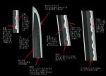 日本刀講座 刃文と地鉄の特徴編サムネイル