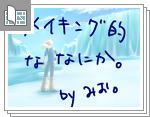 【メイキング】背景の塗り方的ななにか【SAI】サムネイル