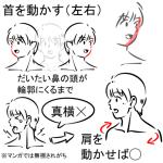 お絵描きサプリ10-4サムネイル