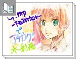 gimp-painter-でアナログ水彩風サムネイル