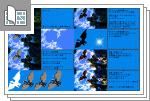 Gimpを使ったカス子の画像加工説明 ドラゴンの...サムネイル