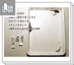 【透明水彩】三原色初心者のメイキングサムネイル