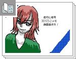 超初心者用3DSイラスト講座サムネイル