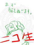 松さんのお絵かき講座シーズン3サムネイル