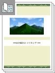 山の描き方-メイキング-サムネイル