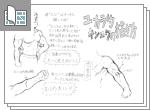 ユカラ的キンニクの描き方:15サムネイル