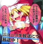 モノクロ漫画初挑戦記念祭!東方モノクロ絵で優勝を...サムネイル