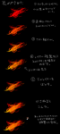 炎の描き方サムネイル