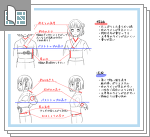 振袖と浴衣の描き分けサムネイル