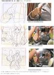 パースのついたキャラの絵を学ぼうサムネイル