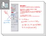 超初心者向け☆クリスタのツールパレットカスタムサムネイル