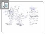 ドラゴンの描き方サムネイル