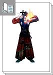 「大帝の剣」コミックスカバーサムネイル
