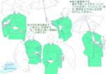 【ポーズ/和服3】着物袖サムネイル