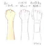 φ(・ω・ )かきかき♪サムネイル